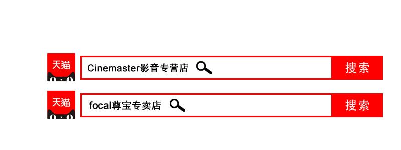 搜索cinemaster+focal尊宝店.jpg