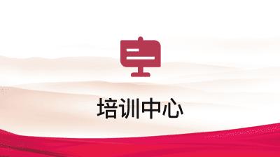 OCT体验工坊(雅培)