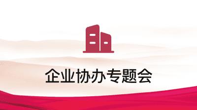 """第一届""""TAVR 最强音""""典型病例大赛 (启明)"""