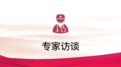 心力衰竭患者的电解质管理