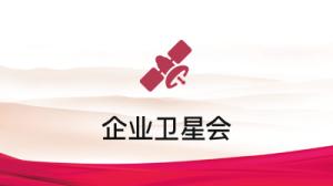精益PCI案例分享(泰尔茂易生)
