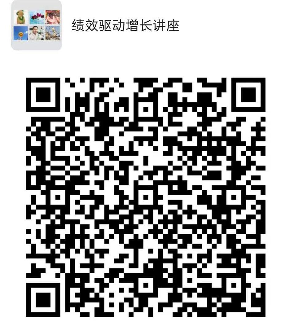 微信图片_20210204144835.png