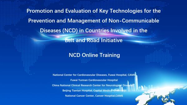 1st NCD Online Training